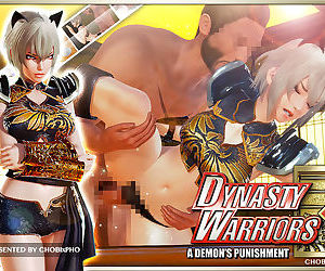 DYNASTY WARRIORS / LU..