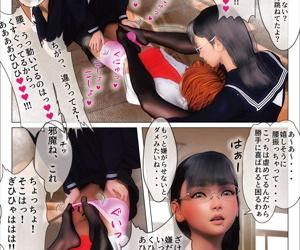 Saki-chan to Tosho Iinchou..
