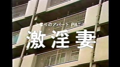 Vintage creampie japanese consider