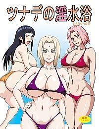 Tsunade's Obscene Beach (Naruto)