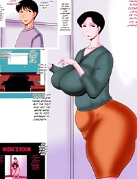 Mom's internet debut