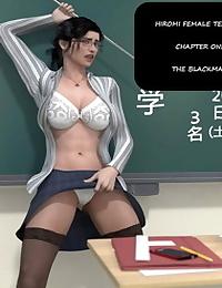 JDS – Hiromi Female Teacher 1 English